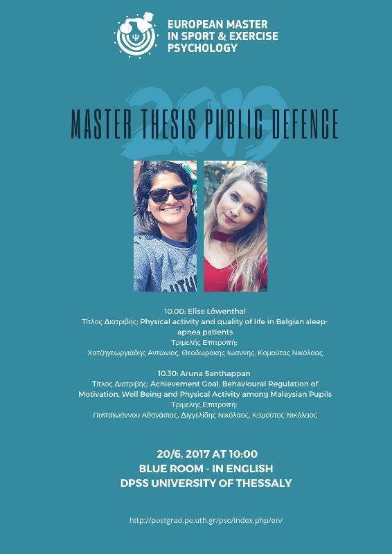 MSc - Master Thesis Public Defence: Aruna & Elise